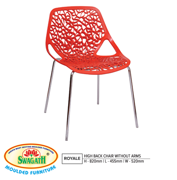 PLASTIC CHAIR WITH METAL LEGS